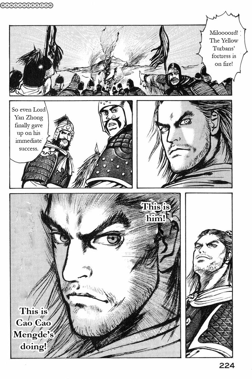 Souten Kouro 48 Page 4