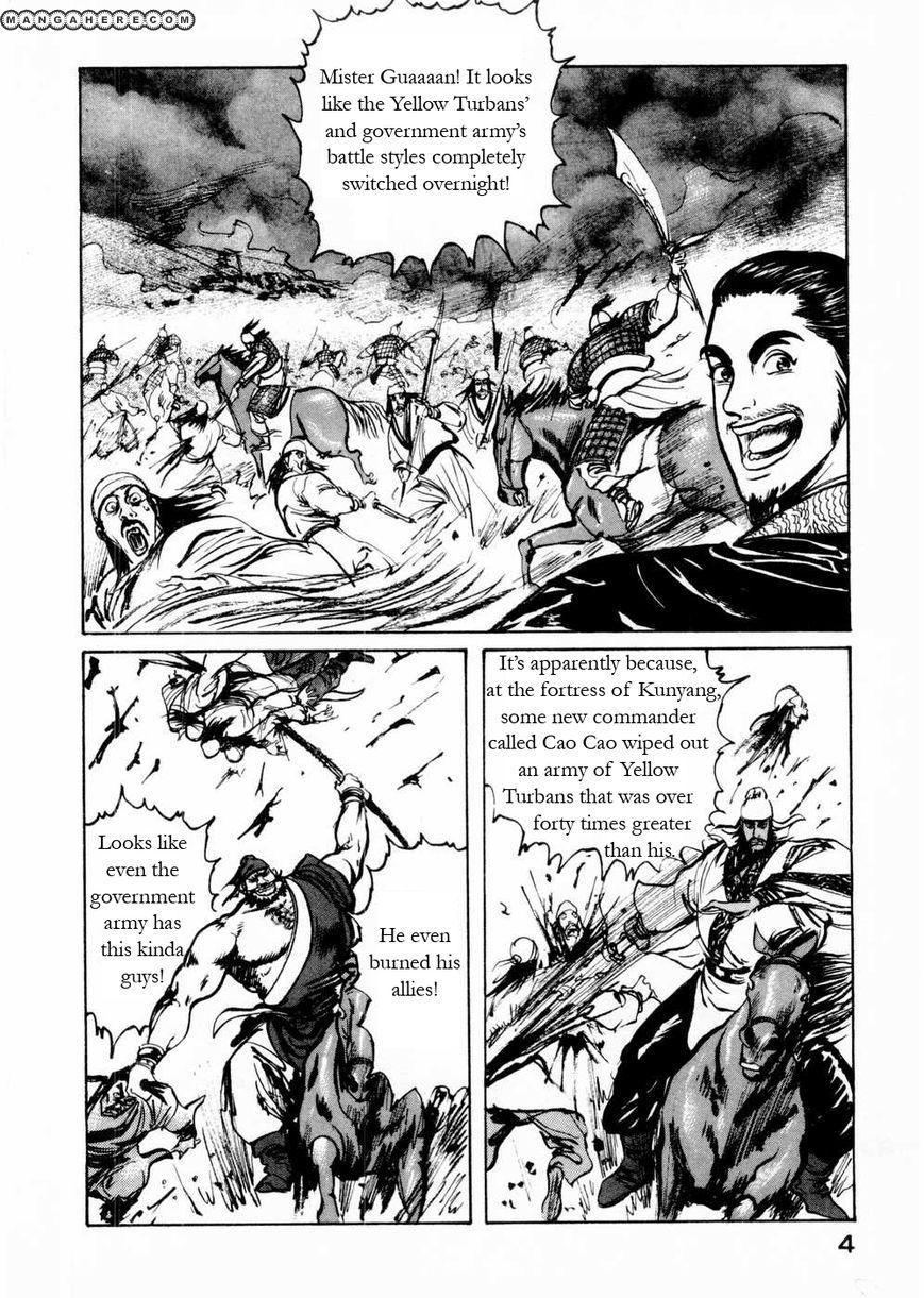 Souten Kouro 49 Page 2