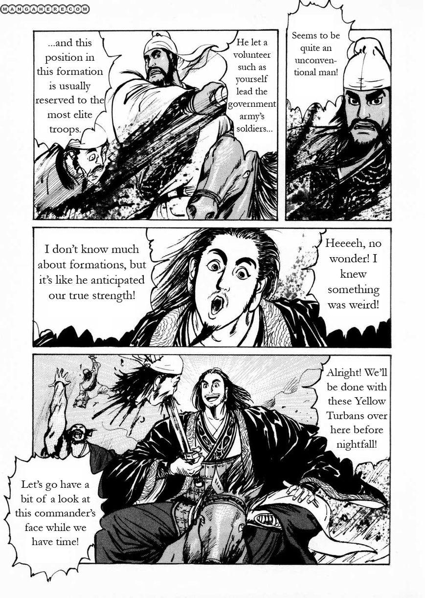 Souten Kouro 49 Page 3
