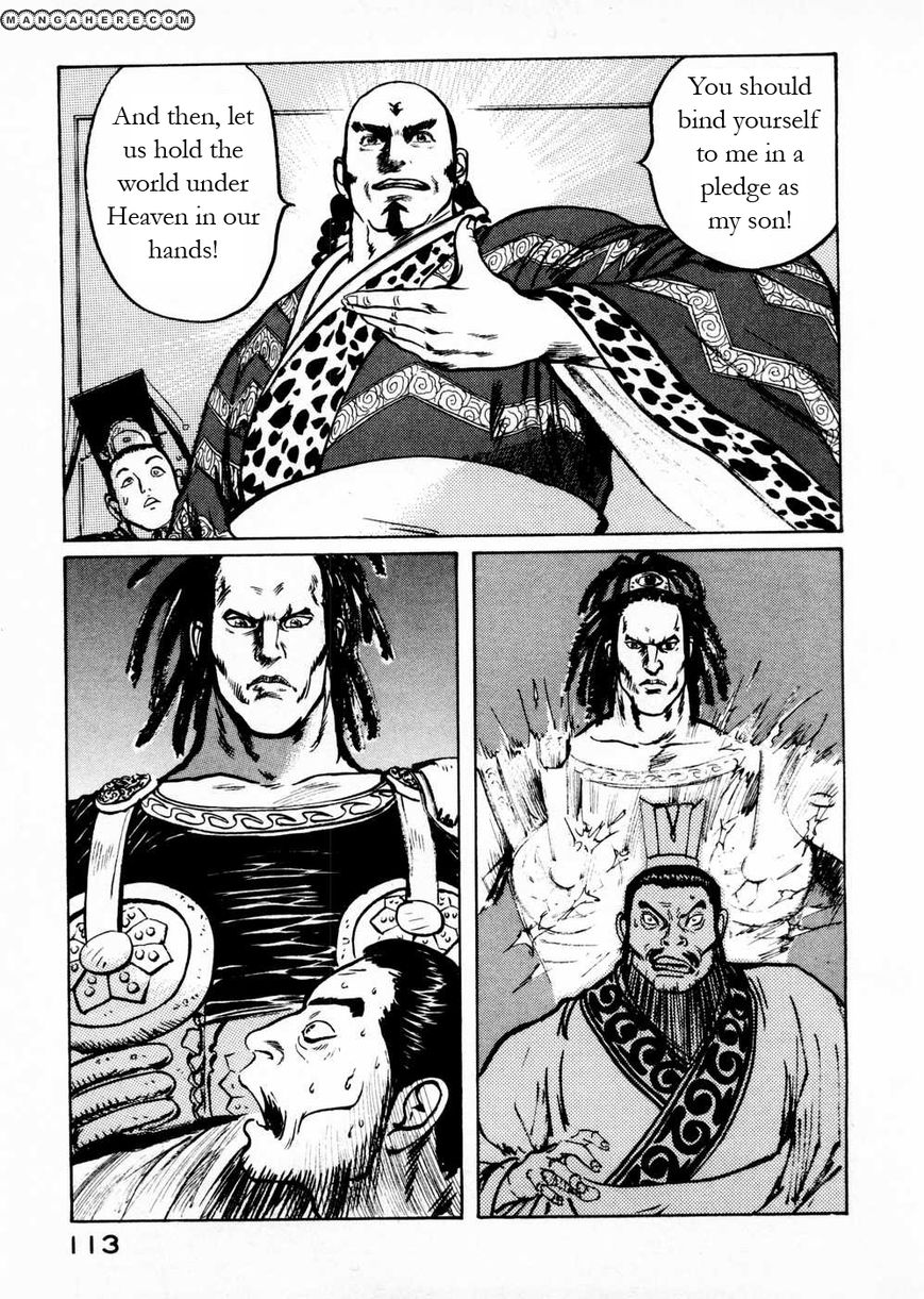 Souten Kouro 55 Page 3
