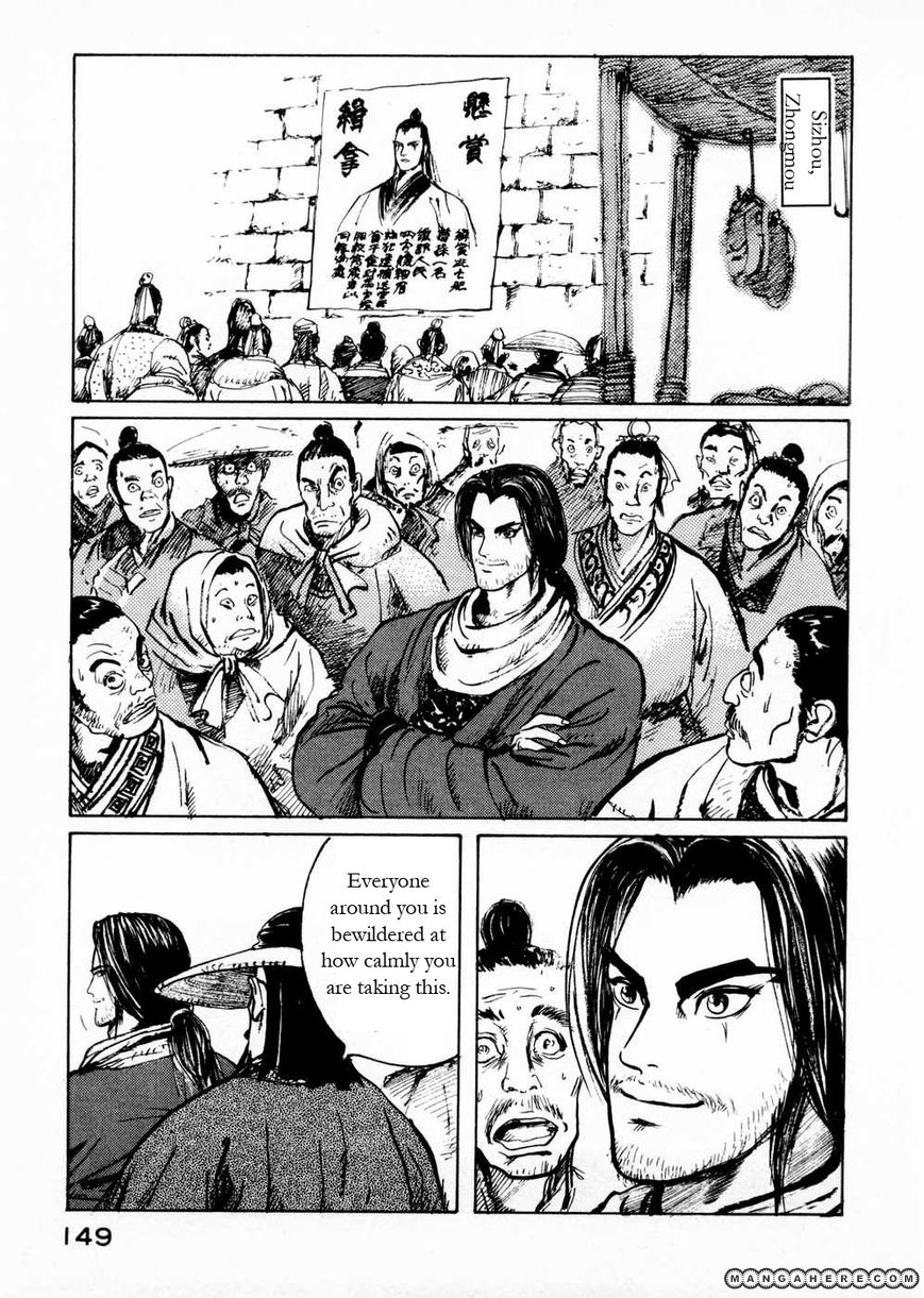Souten Kouro 57 Page 3