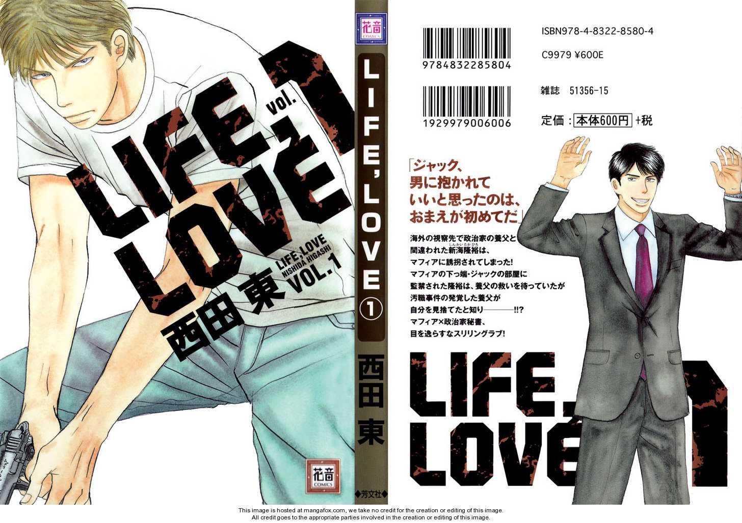 Life, Love 1 Page 3