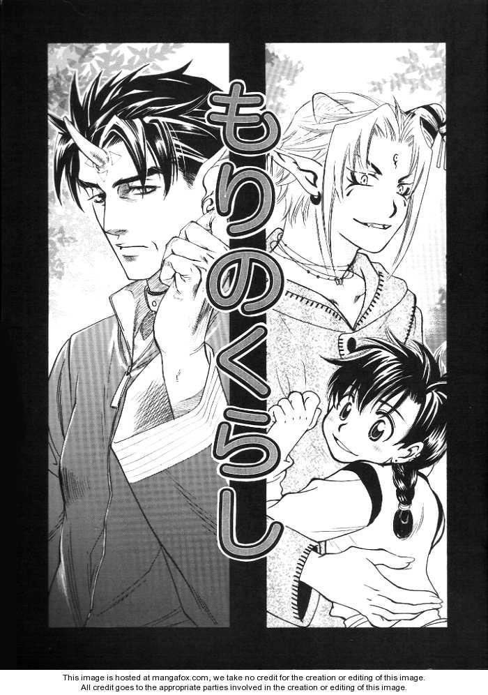Mori no Kurashi 1 Page 1