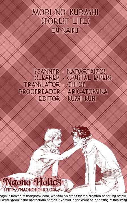 Mori no Kurashi 1 Page 2