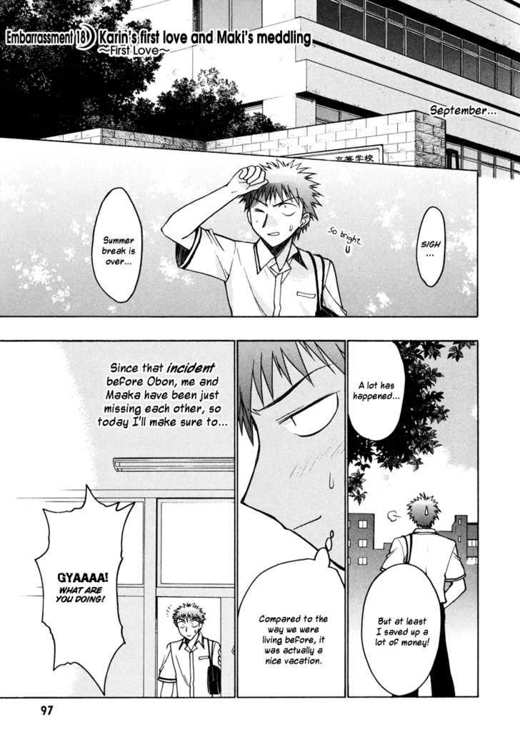 Chibi Vampire 18 Page 1