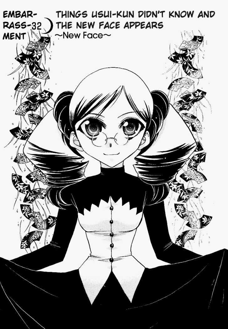 Chibi Vampire 32 Page 1