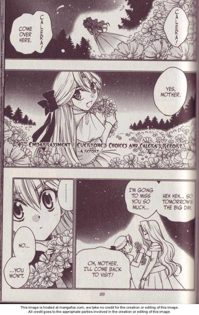 Chibi Vampire 49 Page 1