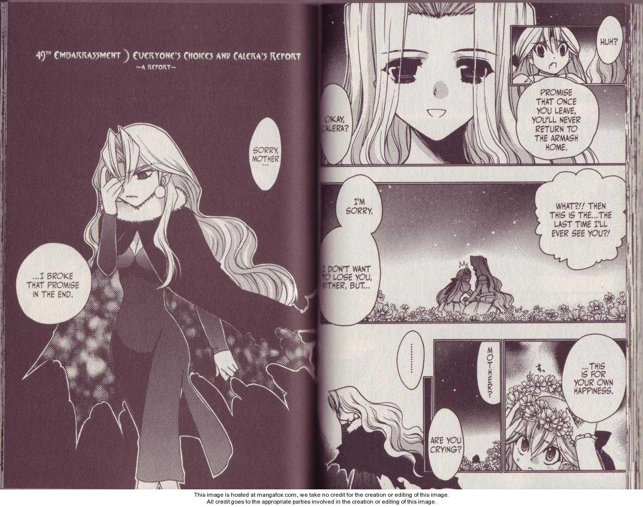 Chibi Vampire 49 Page 2