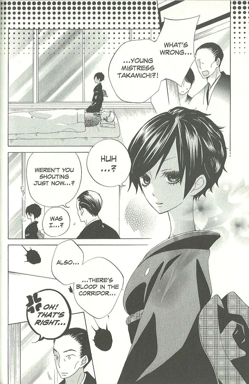 Jiujiu 15 Page 2