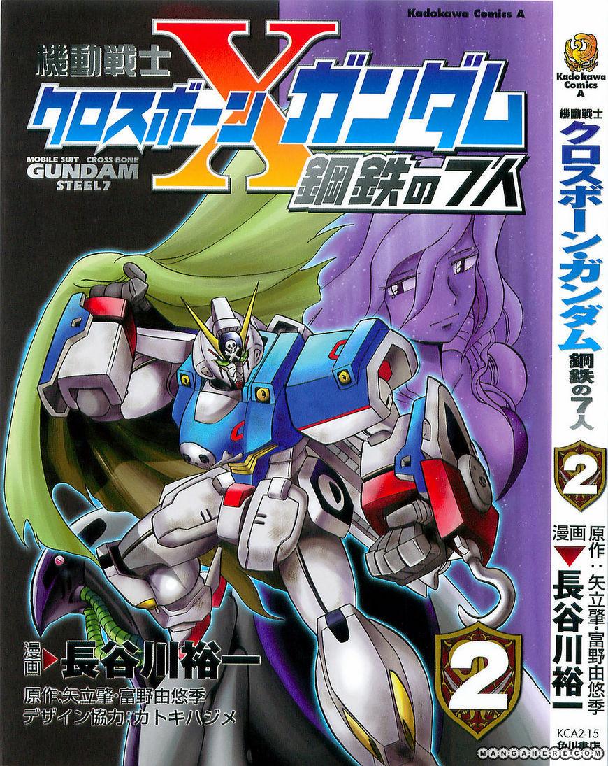 Kidou Senshi Crossbone Gundam Koutetsu no Shichinin 6 Page 1