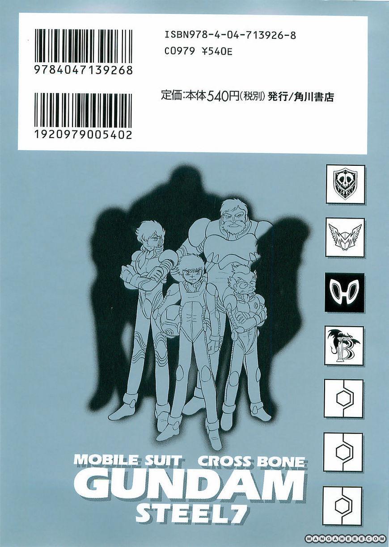 Kidou Senshi Crossbone Gundam Koutetsu no Shichinin 6 Page 2