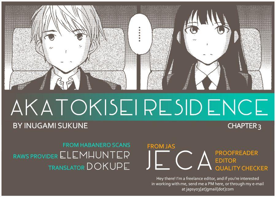 Akatoki Hoshi Residence 3 Page 1