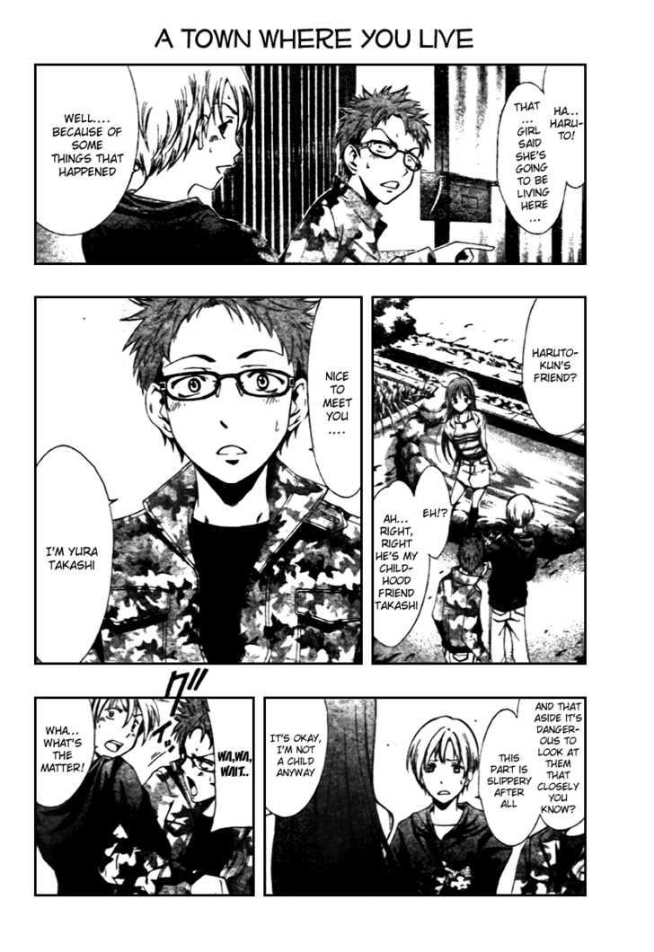 Kimi no Iru Machi 2 Page 4