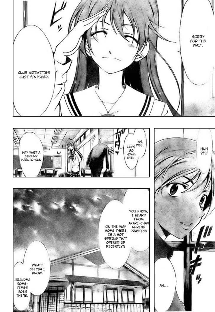 Kimi no Iru Machi 5 Page 4