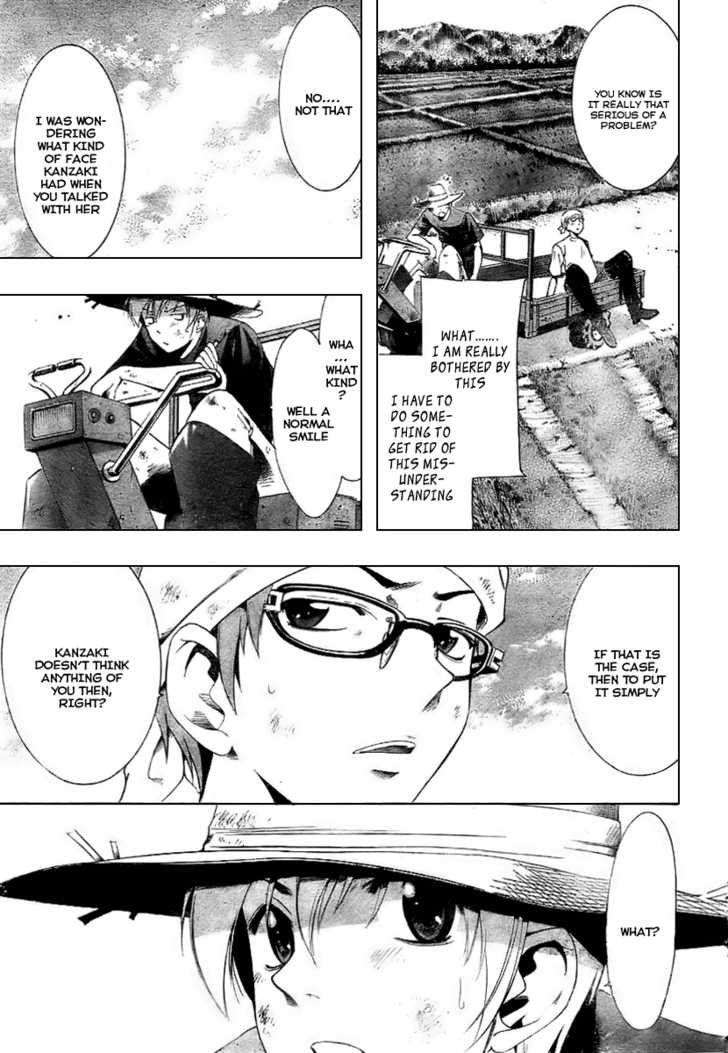 Kimi no Iru Machi 10 Page 3