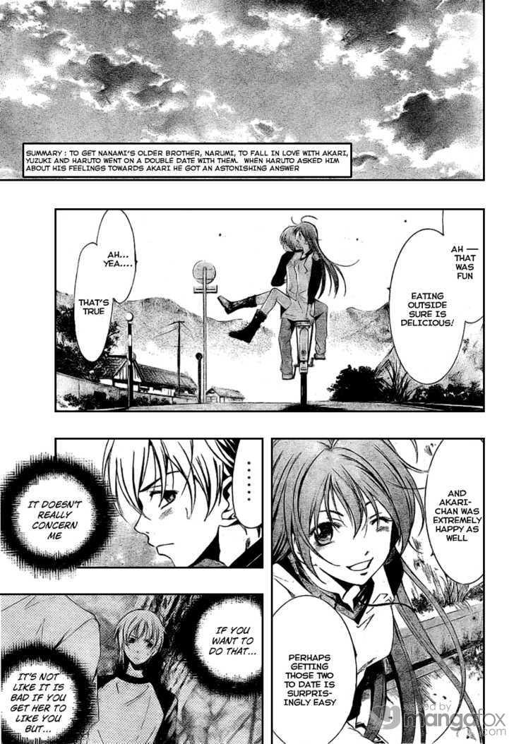 Kimi no Iru Machi 13 Page 3