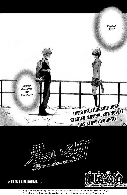 Kimi no Iru Machi 18 Page 2