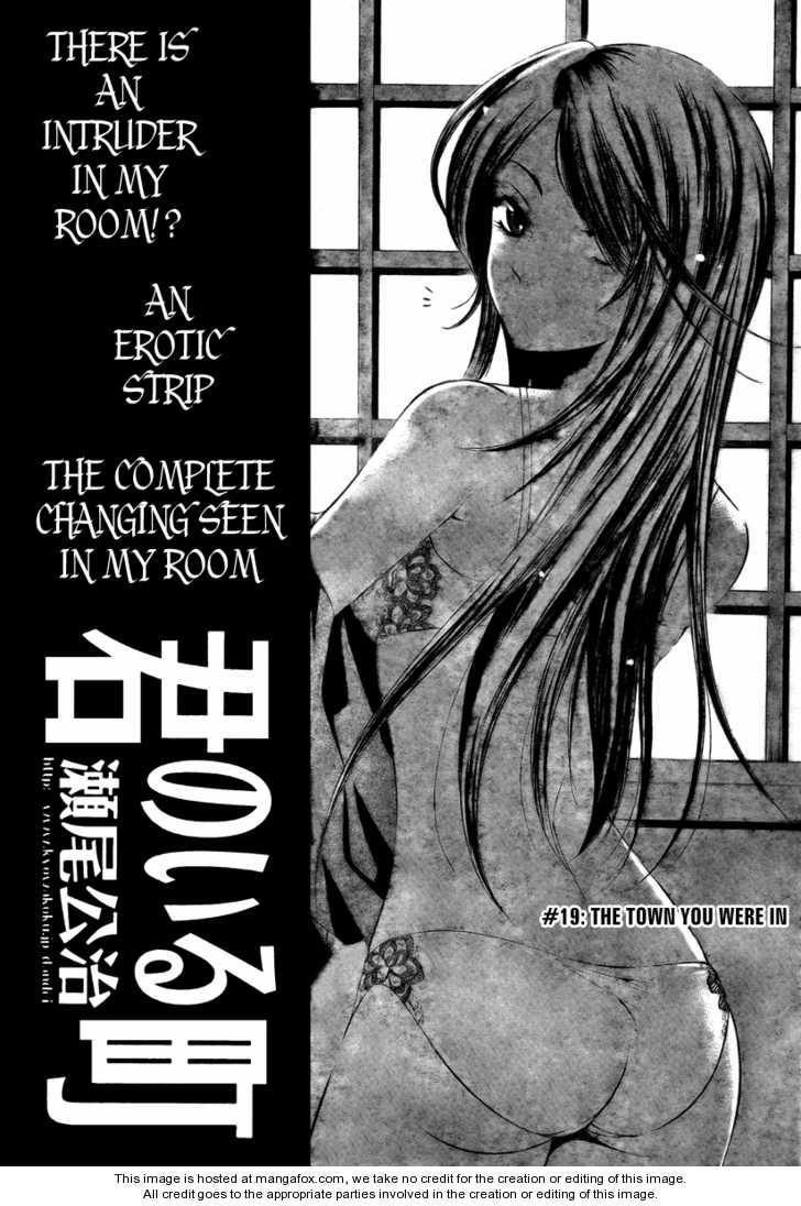 Kimi no Iru Machi 19 Page 1