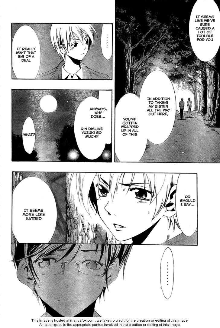 Kimi no Iru Machi 30 Page 4