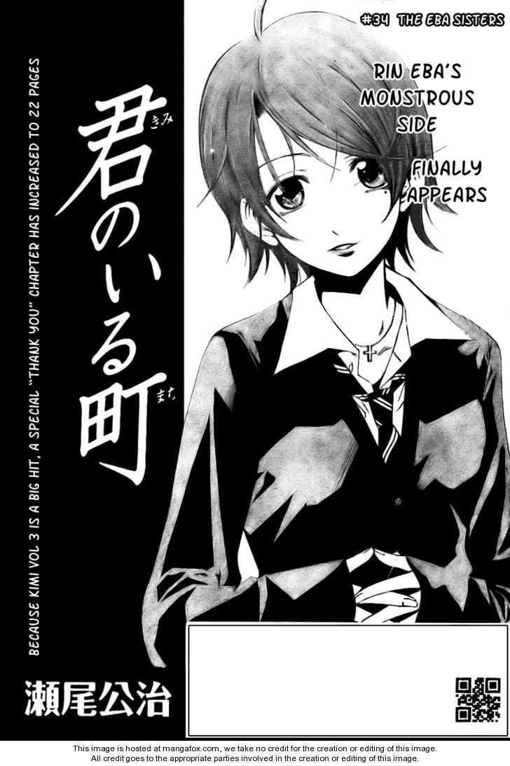 Kimi no Iru Machi 31 Page 1