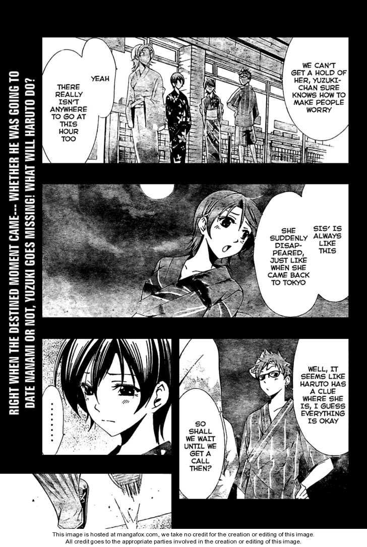 Kimi no Iru Machi 39 Page 1