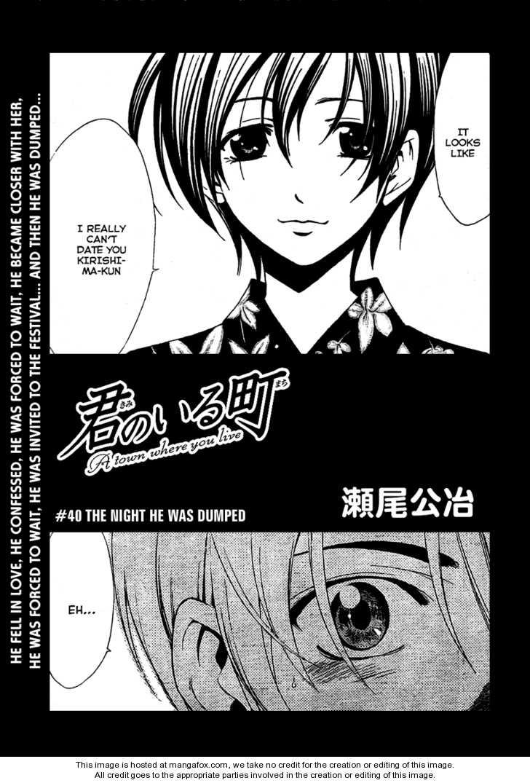 Kimi no Iru Machi 40 Page 1