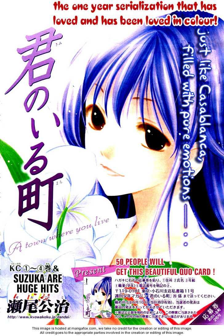 Kimi no Iru Machi 48 Page 1