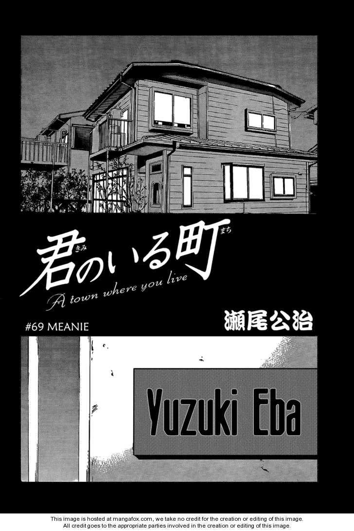 Kimi no Iru Machi 69 Page 2