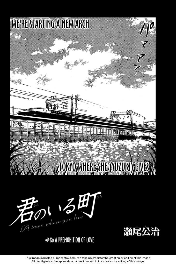 Kimi no Iru Machi 80 Page 4