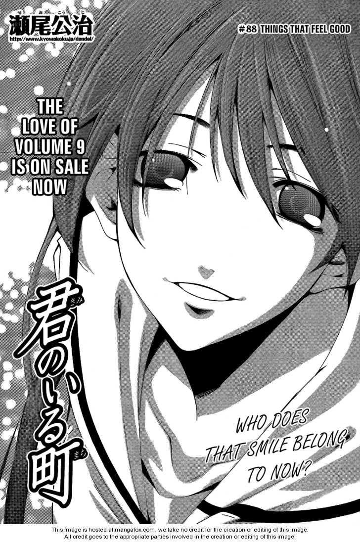 Kimi no Iru Machi 88 Page 2