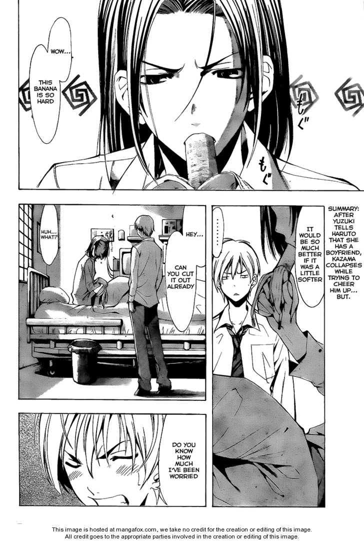 Kimi no Iru Machi 89 Page 2