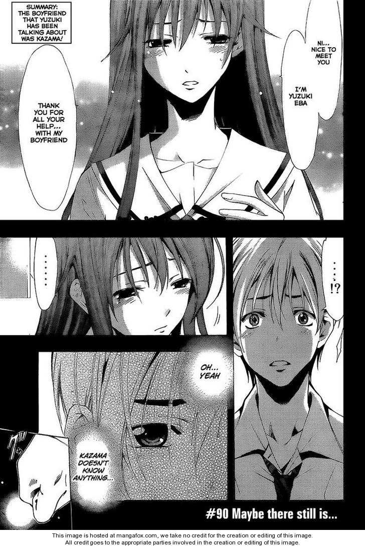 Kimi no Iru Machi 90 Page 2