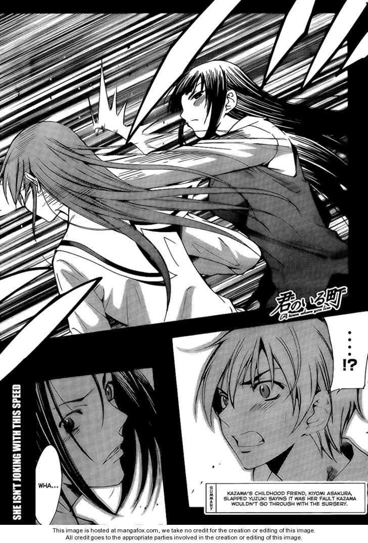 Kimi no Iru Machi 96 Page 2