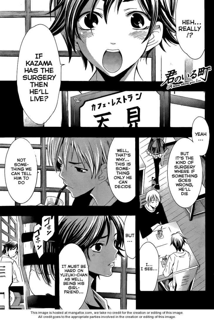 Kimi no Iru Machi 97 Page 2