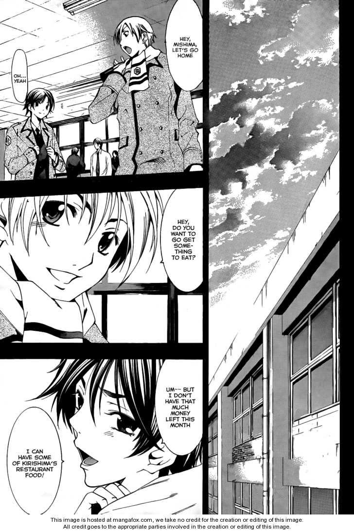 Kimi no Iru Machi 102 Page 2