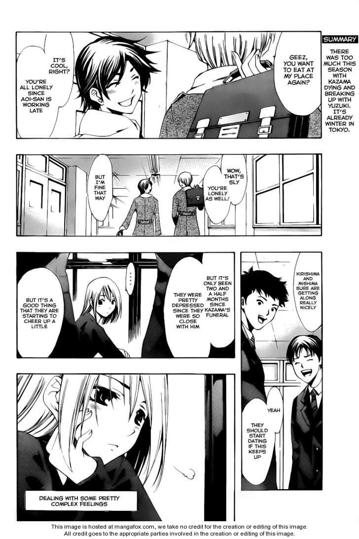 Kimi no Iru Machi 102 Page 3