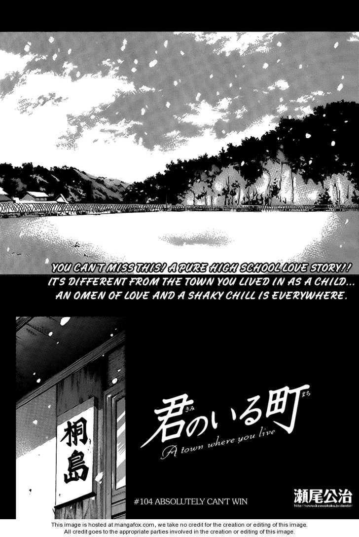 Kimi no Iru Machi 104 Page 3