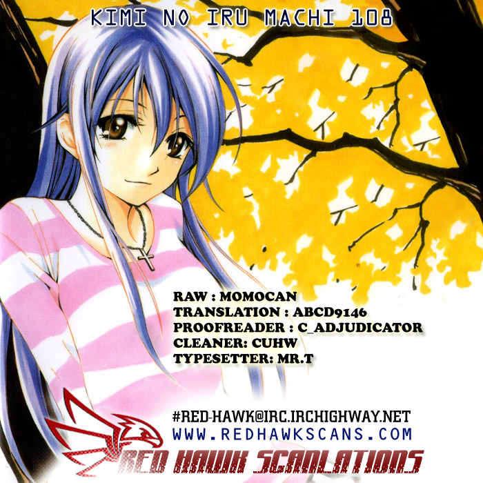 Kimi no Iru Machi 108 Page 1