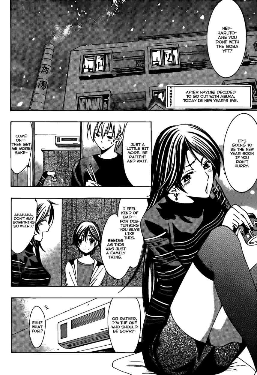 Kimi no Iru Machi 108 Page 3
