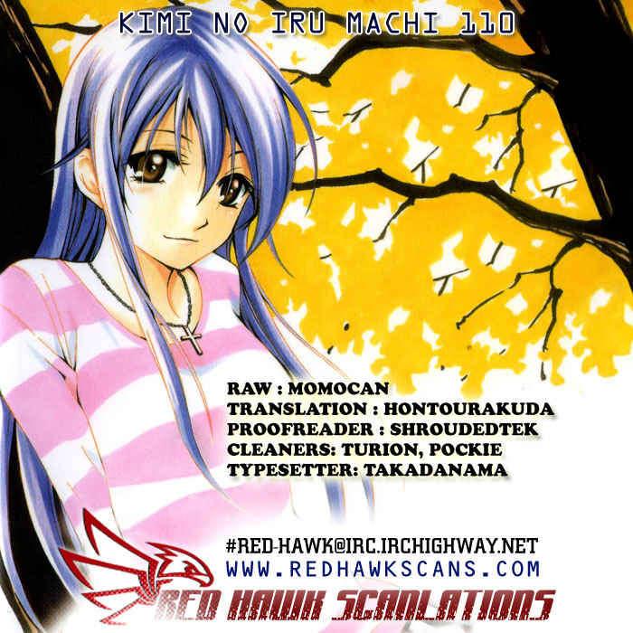 Kimi no Iru Machi 110 Page 1