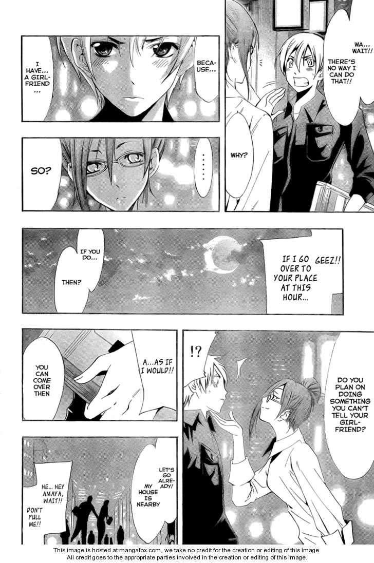 Kimi no Iru Machi 112 Page 3
