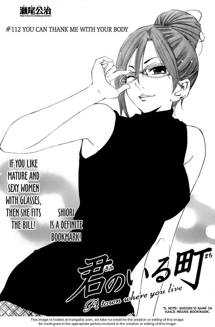 Kimi no Iru Machi 112 Page 4