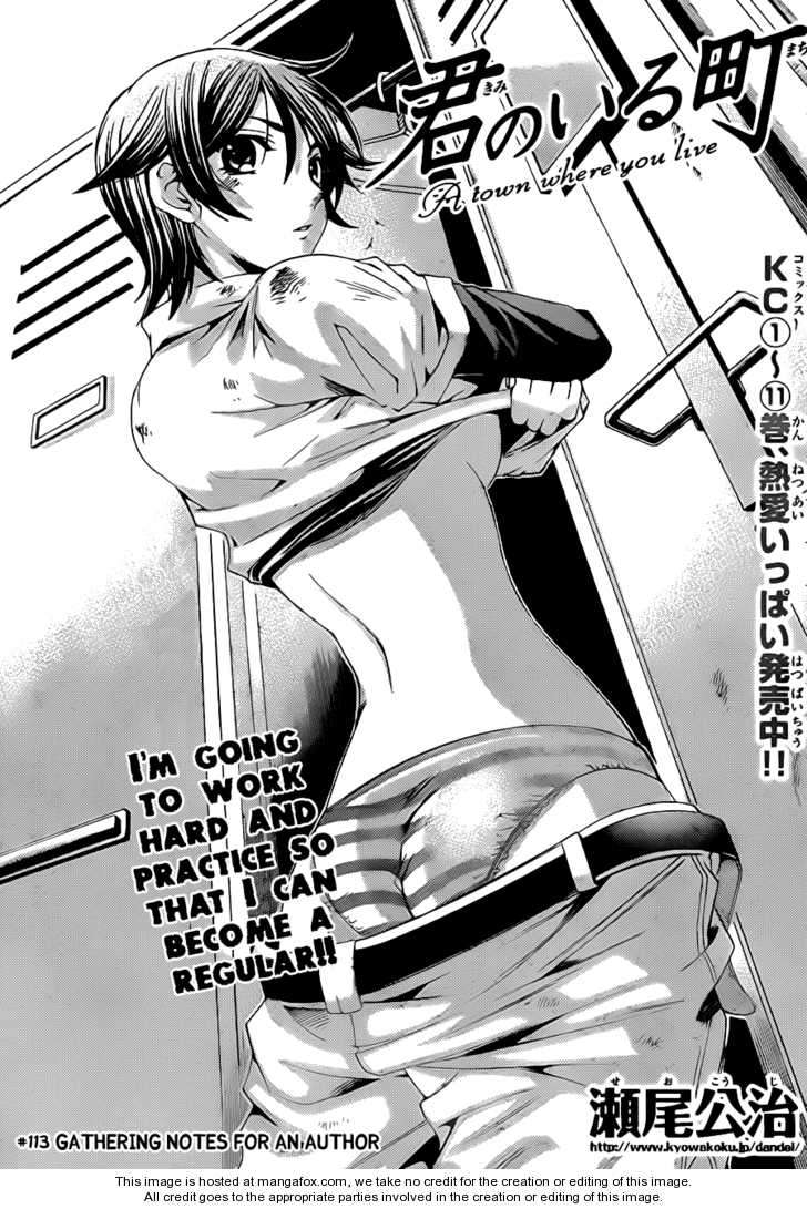 Kimi no Iru Machi 113 Page 2