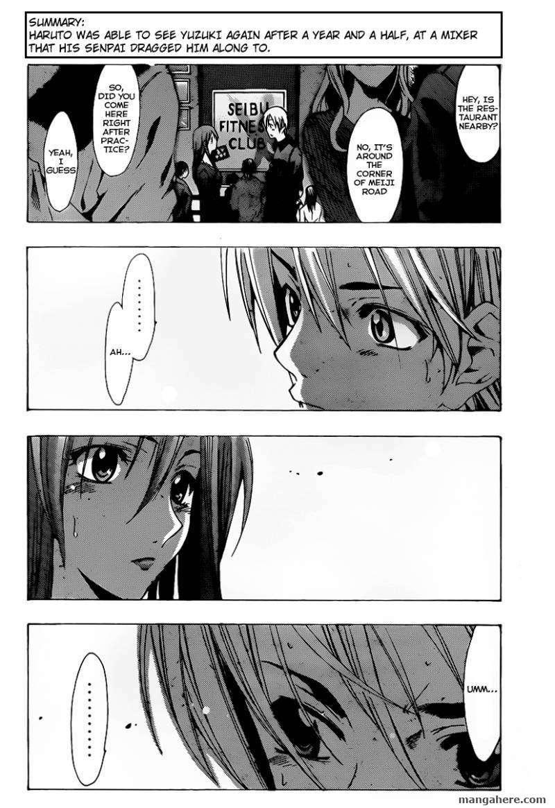 Kimi no Iru Machi 119 Page 3
