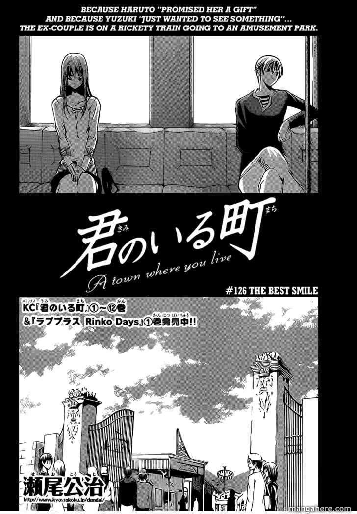 Kimi no Iru Machi 126 Page 3