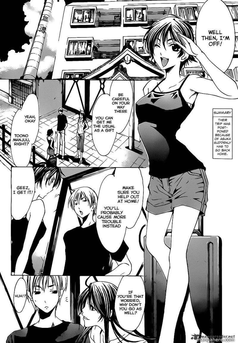 Kimi no Iru Machi 130 Page 3