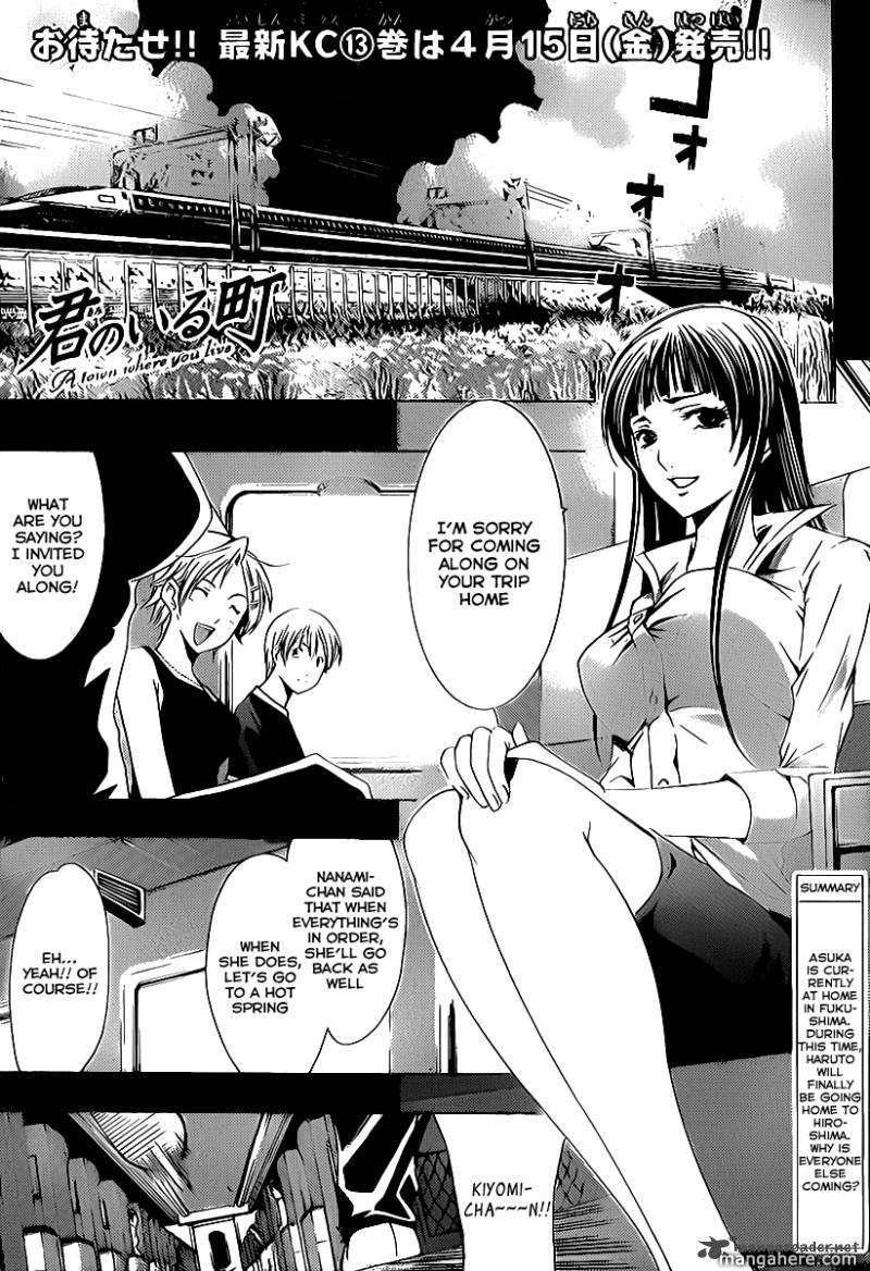 Kimi no Iru Machi 131 Page 2