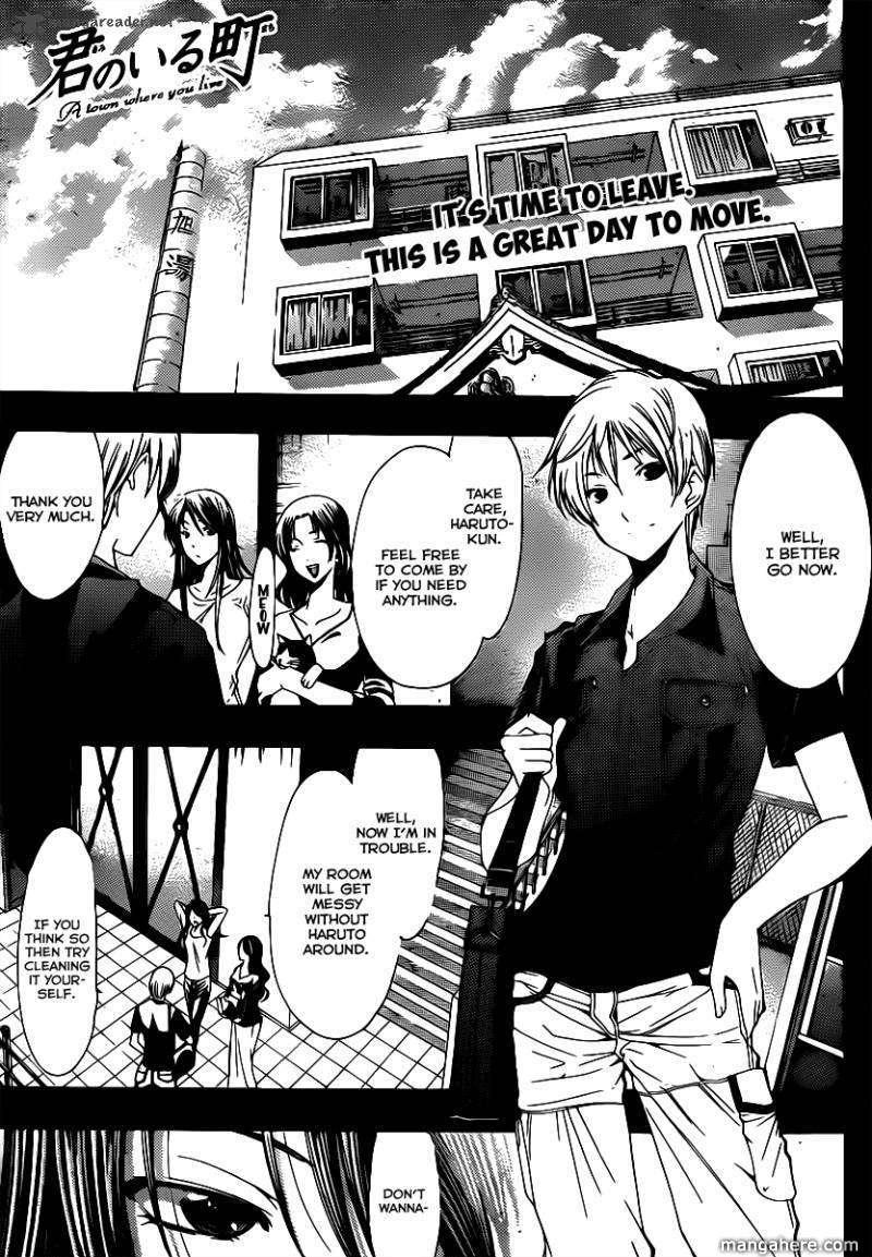 Kimi no Iru Machi 146 Page 2