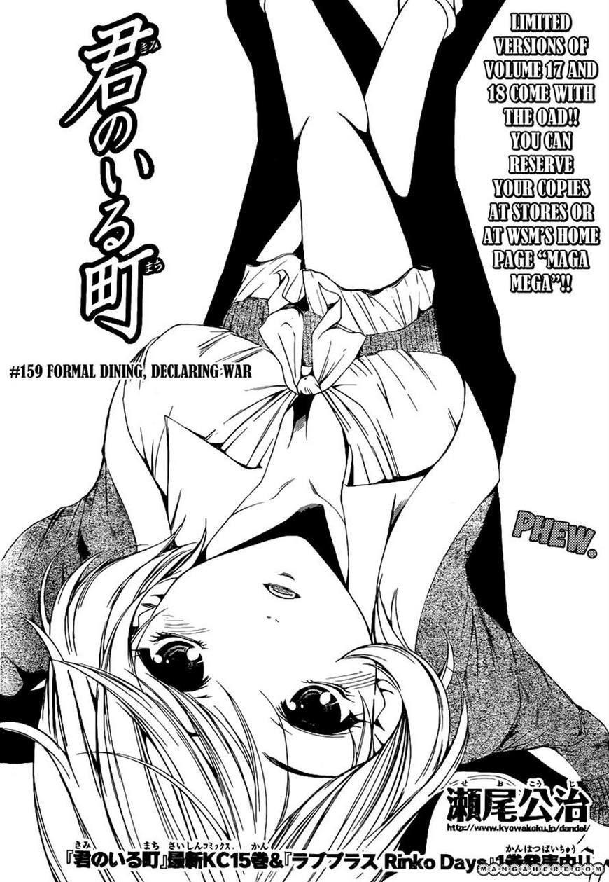 Kimi no Iru Machi 159 Page 1