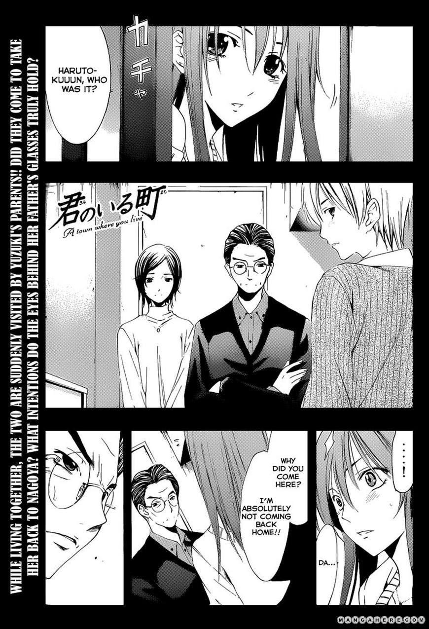 Kimi no Iru Machi 163 Page 1